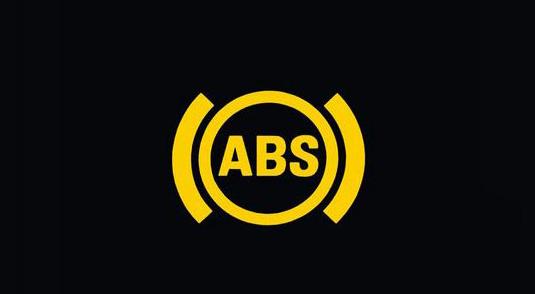 New ABS testing facility in Ahmednagar