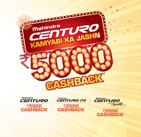mahindra-centuro-cashback-2