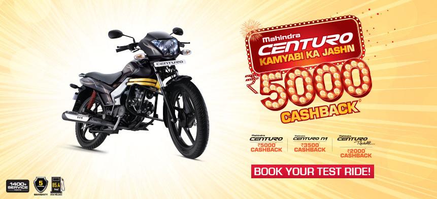 Rs. 5,000 cashback on new Mahindra Centuro