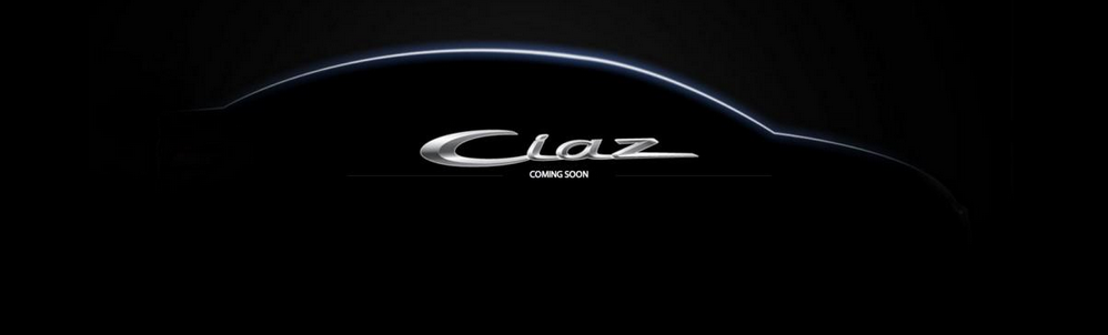 Ciaz bookings start from 3rd September for Rs. 21,000