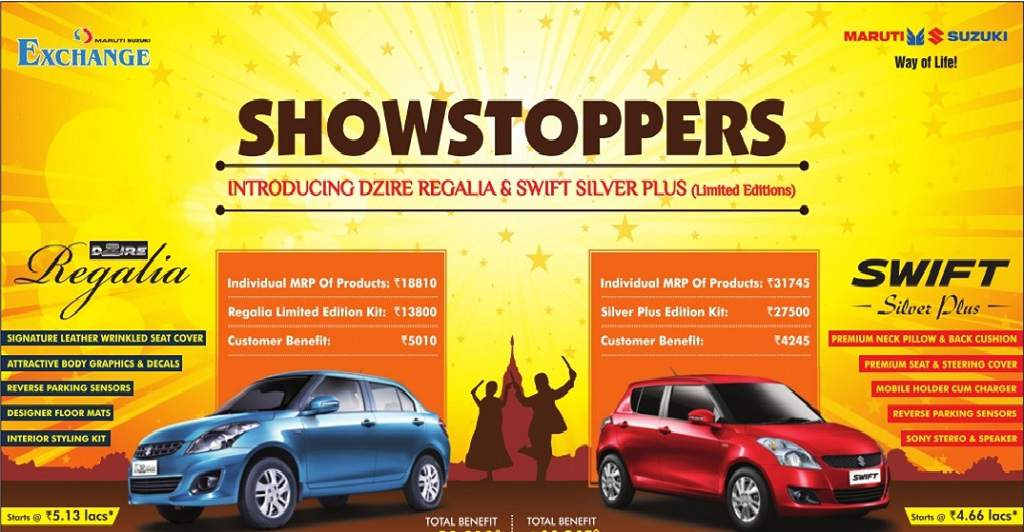 Maruti launches limited edition Swift & Dzire