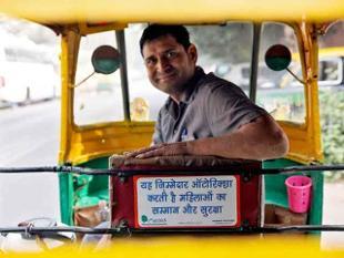 Ola starts autorickshaw pilot in Bangalore