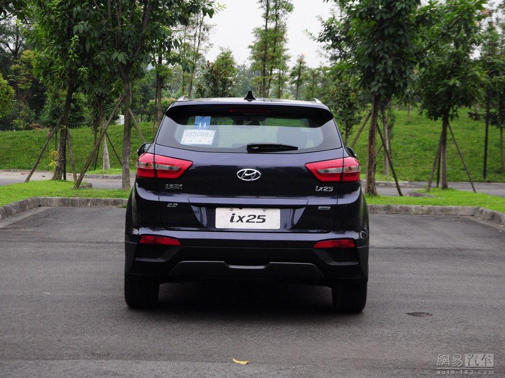 Hyundai-ix25-rear
