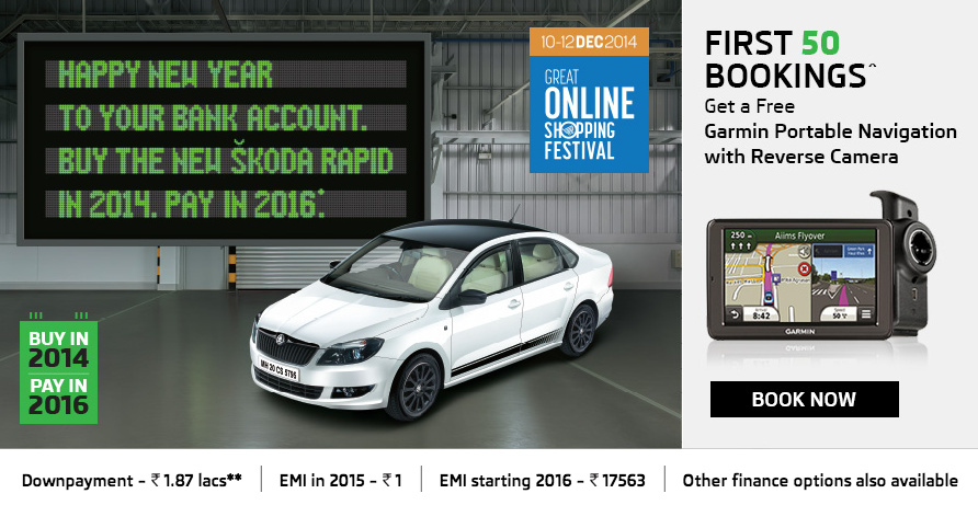 Book a Skoda Rapid now, pay in 2016
