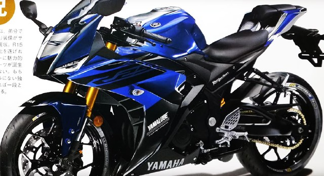 Could The Yamaha Yzf R3 Amp R25 Look Like This In 2019