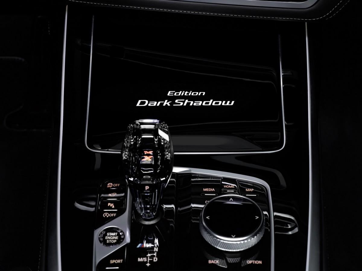 BMW X7 M50d - Image 3