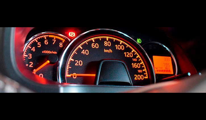 Toyota Agya hatchback Meter
